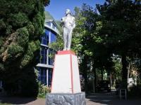 Сочи, памятник В.И. Ленинуулица Ленина (Адлер), памятник В.И. Ленину
