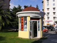 Сочи, улица Ленина (Адлер), магазин