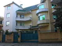 Сочи, улица Кирова (Адлер), дом 2. гостиница (отель)