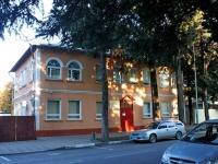 Сочи, художественная школа №2, улица Кирова (Адлер), дом 21