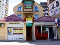 Sochi, Kirov st, house 36Б. multi-purpose building