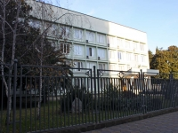 Sochi, Kirov st, house 41. office building