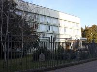 Сочи, улица Кирова (Адлер), дом 41. офисное здание
