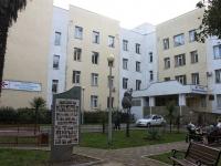 Сочи, улица Кирова (Адлер), дом 50/1. поликлиника