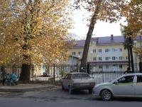 索契市, Kirov st, 房屋 50/2. 门诊部