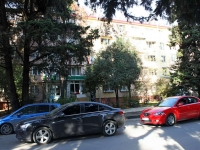 Sochi, Kirov st, house 75. Apartment house