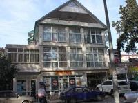 Сочи, улица Кирова (Адлер), дом 121. многофункциональное здание