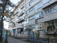 Sochi, Kirov st, house 155. Apartment house