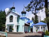 索契市, 寺庙 СВЯТО-ТРОИЦКИЙ, Kirov st, 房屋 22А