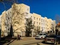Sochi, Kirov st, house 50/1. polyclinic