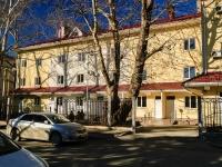 Сочи, улица Кирова (Адлер), дом 50/2. поликлиника