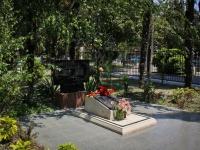 Sochi, monument Братская могила нижних чиновKirov st, monument Братская могила нижних чинов