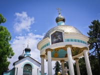 Sochi, Kirov st, chapel