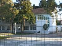 Сочи, улица Просвещения, дом 9 к.1. санаторий