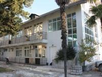 Сочи, улица Просвещения, дом 9 к.3. санаторий