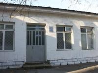 Sochi, st Prosveshcheniya, house 9 к.4. Social and welfare services