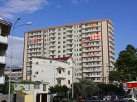 Sochi, st Prosveshcheniya, house 12. building under construction