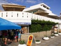 Сочи, улица Просвещения, дом 19В. гостиница (отель) Reef