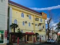 """Сочи, улица Просвещения, дом 27А. гостиница (отель) """"Звёздное"""""""