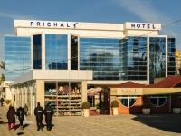 """Сочи, гостиница (отель) """"Причал"""", улица Просвещения, дом 7"""