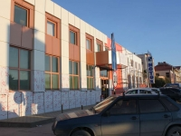 Сочи, улица Старонасыпная, дом 30/2А. офисное здание