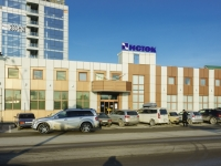Sochi, Staronasypnaya st, house 30/2А. office building