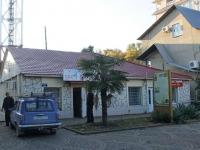 Сочи, улица Карла Маркса, дом 16. офисное здание