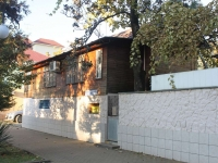 Сочи, улица Карла Маркса, дом 17А. индивидуальный дом