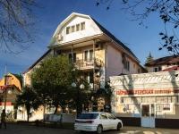 Сочи, улица Карла Маркса, дом 19. гостиница (отель)