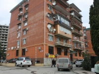 Sochi, Kirpichnaya st, house 1/1. Apartment house
