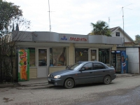 Sochi, Kirpichnaya st, house 24Г. store