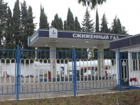 Sochi, Kirpichnaya st, house 24В. fuel filling station