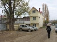 Сочи, улица Кирпичная (Адлер), дом 40. общежитие