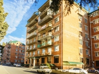 Sochi, st Kirpichnaya, house 1/1К3. Apartment house