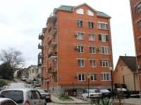 Sochi, Kirpichnaya st, house 1/1К1. Apartment house