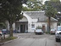 Сочи, улица Менделеева, дом 7. станция скорой помощи