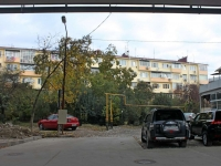 Sochi, Mira st, house 5. Apartment house