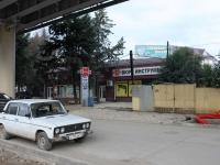 Сочи, улица Мира (Адлер), дом 23А. магазин