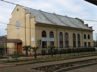 Сочи, улица Мира (Адлер), дом 36. молебный дом Дом молитвы Евангельских Христиан