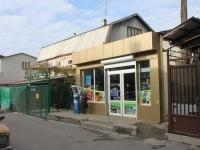Сочи, улица Панфилова, дом 2А. магазин
