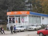 Sochi, st Petrozavodskaya, house 13А. store