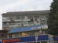 Sochi, st Petrozavodskaya, house 13. Apartment house