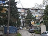 Sochi, st Petrozavodskaya, house 15. Apartment house