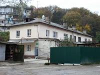 Сочи, улица Петрозаводская, дом 17А. многоквартирный дом