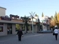 Сочи, улица Садовая (Адлер), дом 5. жилой дом с магазином
