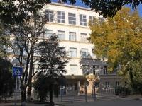 Сочи, улица Садовая (Адлер), дом 51. лицей №59
