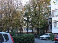 Сочи, улица Садовая (Адлер), дом 62. многоквартирный дом