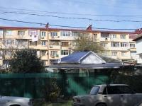Сочи, улица Садовая (Адлер), дом 64. многоквартирный дом