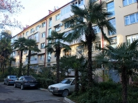 Sochi, Sadovaya st, house 66. Apartment house