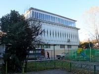 Сочи, улица Садовая (Адлер), дом 70. университет Международный инновационный университет